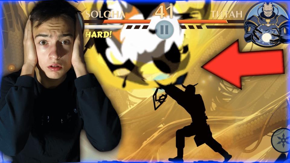 Скачать мод на Супер Бомбу в Shadow Fight 2 на Android